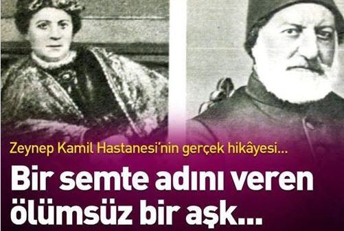 Zeynep Kamil Hastanesinin Gerçek Hikayesi